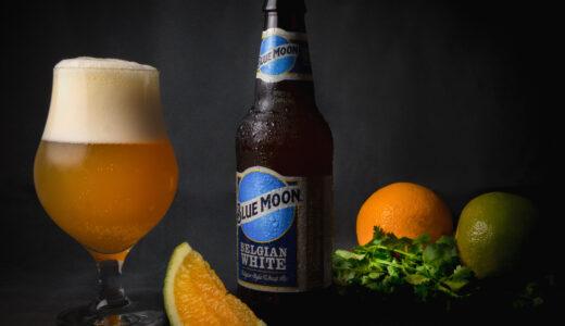 【ブルームーン】オレンジとセットの新感覚ビール