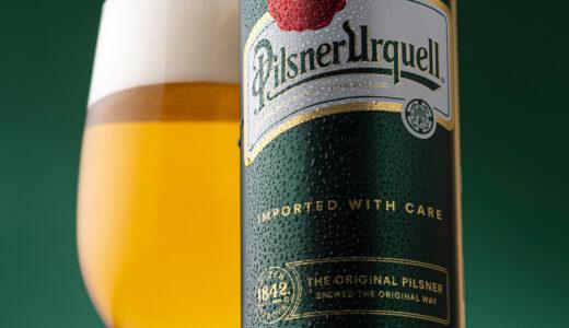 ピルスナーの王様【ウルケル】を缶ビールで美味しく頂くための話