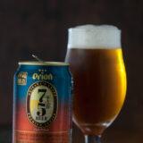 国産ビール好きなら知っておきたい!【オリオンビール】ってどんな味?
