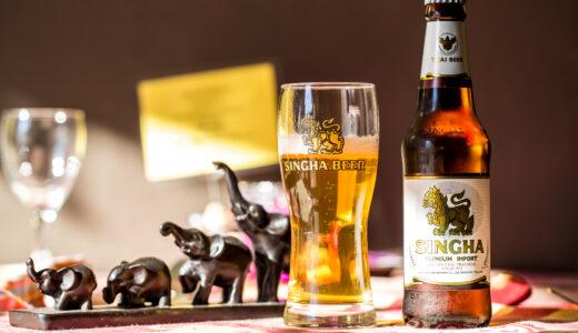 タイで最古&最も有名な【シンハービール】。気になる味は?